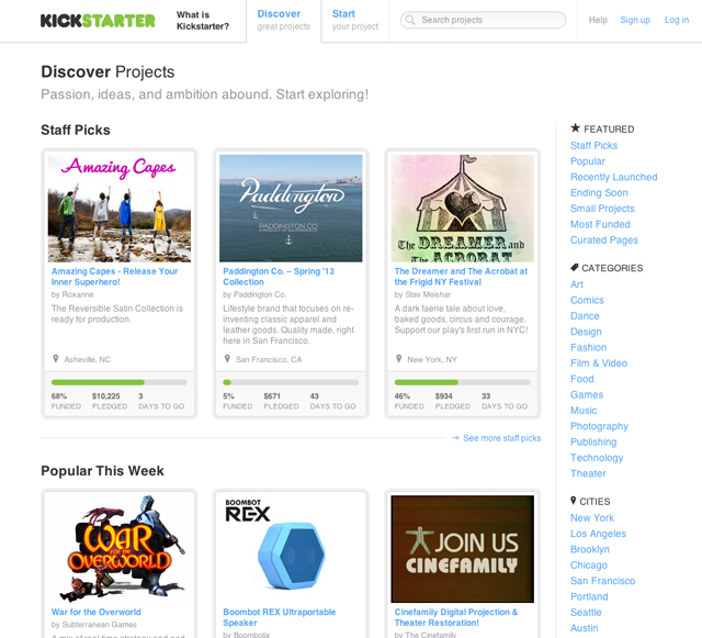 KickstarterやCampfireなどのクラウドファンディングは見てるだけでも楽しい