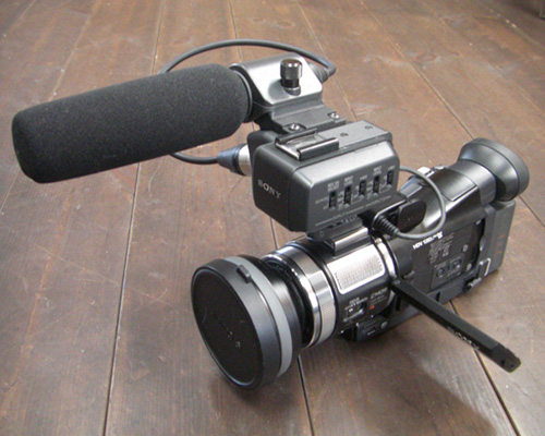 Sony HVR-A1J