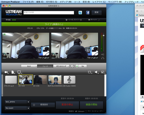 ustream producer pro画面16