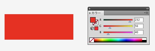 色RGB掛け合わせサンプル