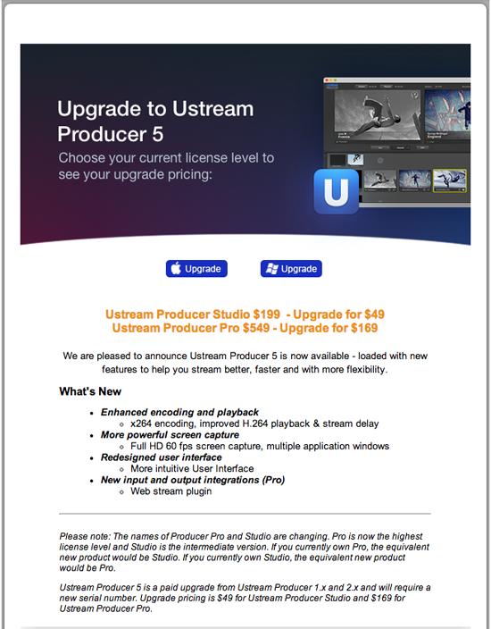 Ustream ProducerのバージョンアップとUstream録画ビデオが削除される!?の確認方法