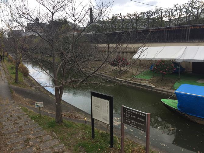 宇治川派流域運河
