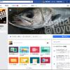 7年目に入ったfbページ『シーバス@豊洲』このfacebookページのリーチ減!原因は!?
