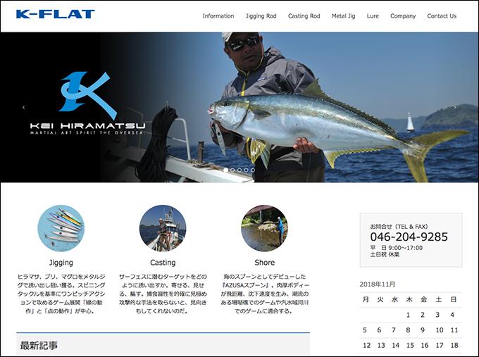 K-FLAT株式会社
