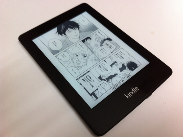 Kindle paperwhiteで読んでみた