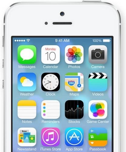 iPhoneフラットデザイン