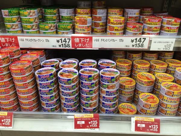 いなば缶詰スーパーの棚