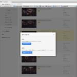 Ustream|ユーストリームで配信した動画をダウンロードする方法