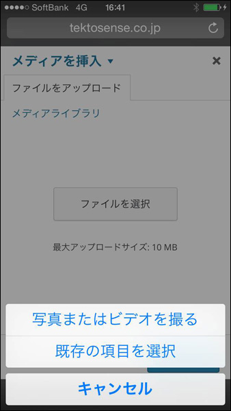 20150707_07