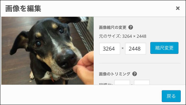 20150707_11