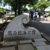 葛西海浜公園の『海水浴社会実験』東京で海水浴