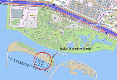葛西海浜公園「海水浴社会実験」