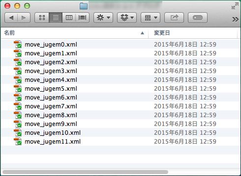 xmlファイルサンプル