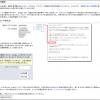 ブログにアドセンス広告が出ないので調べてみたらPINコードを取得してなかったの件