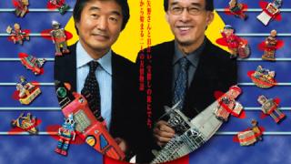 ALS患者となった元アートディレクター矢野雅幸師匠のポスター制作のアシスタントをした件