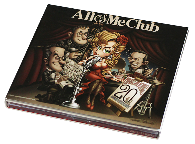 All of Me Club compilation album