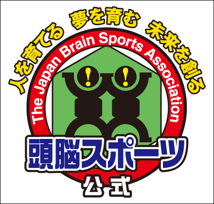 The Japan Brain Sports Association ロゴマーク